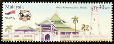 Melaka & Jogja City Of Museums Malaysia 2014 Tourist Building Place (stamp) MNH