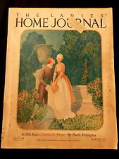 Ladies' Home Journal Magazine June 1924 FASHIONS - COCA-COLA - + more great ads