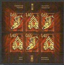 BULGARIA 2012 KAZAKHSTAN JOINT ISSUE GOLD TREASURY ARCHAEOLOGY  MINI SHEET MNH