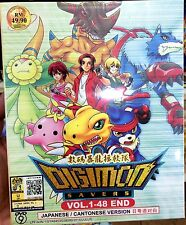 Digimon Data Squad (1 - 48 End) ~ 3-DVD SET ~ English Subtitle ~ Digimon Saver
