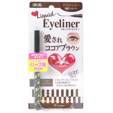 Elizabeth BiBo Waterproof Liquid Eyeliner 02 Cocoa Brown