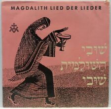 """Magdalith - Biblische Gesänge 2 X 7"""" EP Song Of The Song Bible RARE Devotional"""