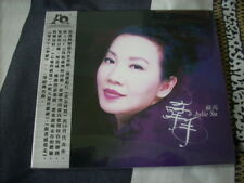 a941981 Julie Sue 蘇芮 CD Holding Hands 牽手 Best AQ CD