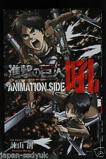 "JAPAN Attack on Titan / Shingeki no Kyojin ""Animation Side Kou"" (Guide book)"