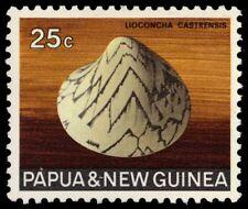 """PAPUA NEW GUINEA 274 (SG146) - Camp Pitar Venus """"Lioconcha castrensis"""" (pa21028)"""