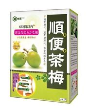 Umeya Cha Plum 順便茶梅 Dried Fruit Detox Cleanse Natural 12 packs (1 pack 1 piece)
