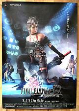 Final Fantasy X-2 RARE PS2 51.5 cm x 73 Japanese Promo Poster #2