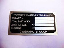 TYPENSCHILD UAZ  GAZ 69 GAS