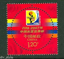 China Women's Soccer World Cup 2007-26 mnh stamp FIFA Football