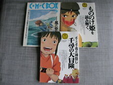 STUDIO GHIBLI JAPAN BOOK SET X3 NAUSICAA MONONOKE SPIRITED AWAY CEL SETTEI ART