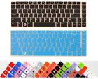 Keyboard Cover Skin Protector For Dell Inspiron 13Z 1464 13R 13ZR 14R(Old)