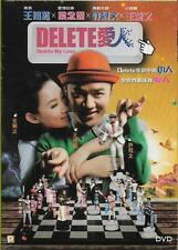 Delete My Love DVD Michael Hui Ivana Wong Wong Cho Lam NEW R0 Comedy