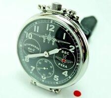 Russian AVIATOR STURMOVIK IL-2 3602 Wrist Watches (0929)