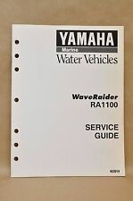 1994 Yamaha Wave Raider 1100 RA1100 Service Manual Supplement Guide