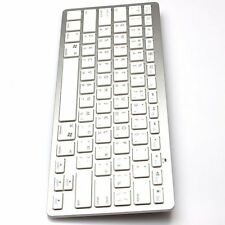 Russian Plastic 2.4GHz Keyboard White New 28.5 * 12 * 2cm Wireless