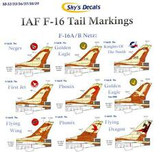 Sky's Decals 1/48 ISRAELI AIR FORCE F-16 TAIL MARKINGS