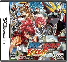 Used Nintendo DS Super Robot Taisen OG Saga: Mugen no Frontier EXCEED Japan、