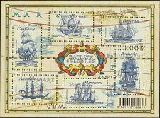 FRANCE 2008 BLOC N°124** NEUF LUXE BATEAUX VOILIERS / SAILING SHIPS SHEET MNH