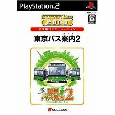 Used PS2  SuperLite 2000: Tokyo Bus Guide 2 SONY PLAYSTATION JAPAN IMPORT