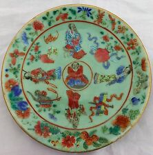 Antique Chinese Canton Porcelain Plate Green Celadon Hand Painted Immortals 1850
