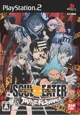 PS2 Soul Eater Battle Resonance Japan F/S