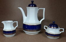 "BAREUTHER WALDSASSEN BAVARIA GERMANY 182 PORCELAIN COFFEE or TEA SET ""VICTORIA"""