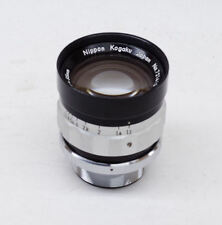 Nikon Nikkor O  55mm F/1.2 CRT High Speed Lens