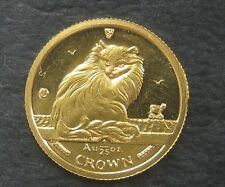 1995 GOLD 1/25 CROWN,TURKISK CAT, ISLE OF MAN  & RARE