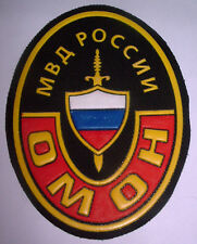 RUSSIAN PATCHES-MINISTRY OF INTERNAL AFFAIRS SPECIAL TASK FORCE