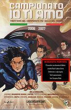 DVD=CAMPIONATO IO TI AMO=2006/07=CON INCLUSO FASCICOLO ALMANACCO DEL CALCIO