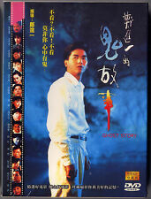 Ghost Story (鄭進一的鬼故事  / Taiwan 1990) DVD TAIWAN ENGLISH SUBS!