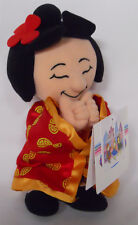 The Disney Store It's a Small World China Girl Bean Bag-Beanie
