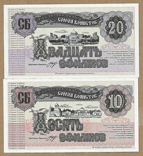 RUSSIA SET OF 6 NOTES UNC NEW MODERN ISSUE 2013