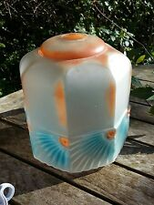 Vintage - Art Deco Lamp Shade - Frosted Glass with Sunburst Decoration