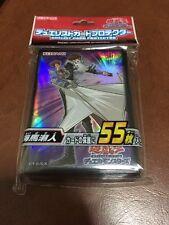 Yugioh Konami Character Card Sleeve Kaiba Seto X55 Pcs New