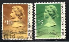 stamps HONG KONG A99(501a 502a) Queen, Natl. Landmarks