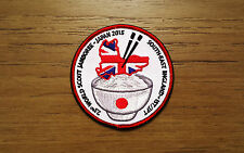 Rare Badge: 23rd World Scout Jamboree 2015 (Japan) - UK Southeast IST/JPT