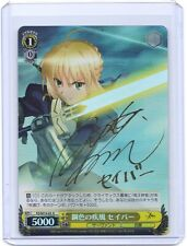 Weib Weiss Schwarz Fate Stay Night Zero Saber HOLO-FOIL signed Anime TCG card #3