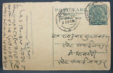 India Postage Stationery Nine Pies Postcard Indien Ganzsache Postkarte (L-2564