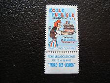 FRANCE - vignette 1966 ecole publique n* (A8) french (R)