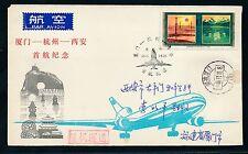 62652) China CAAC FF XIAMEN - XIAN 18.11.85, sp cover