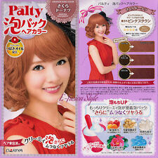 JAPAN Dariya Palty Bubble Trendy Hair Dye Color Dying Kit Set - Sakura Doughnut