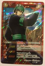 Toriko Miracle Battle Carddass TR01-65 MR