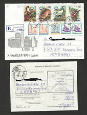 "SERBIA TO GERMANY-""R"" LETTER-BIRDS-The period of the NATO bombing of Serbia-1999"