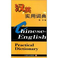 Chinese-Enghlish Practical Dictionary 汉英实用词典