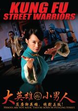 KUNG FU STREET WARRIORS  - NEW DVD--FREE UPGRADE TO 1ST CLASS SHIPPING