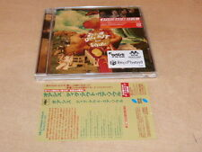 OASIS - DIG OUT YOUR SOUL  - SICP 2000 - JAPANESE CD!!!!!!!!!!!!!!!!