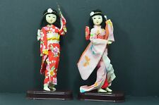 Trademark Komachi Dolls Figurines, Mixed Materials