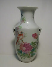 Chinese Qianjiang Porcelain Vase Flower & Bird Artist Mark
