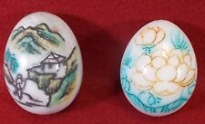 Handpainted MARBLE EGGS Set of Two (2)-Water Lilies/Mountain House - unknown mfg